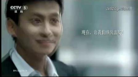 梅赛德斯-奔驰GLA SUV汽车广告高清30S版下载-广正网