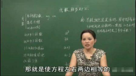 北京辅导班 人教版一年级语文 小学生三年级英语