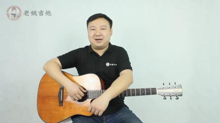 老姚吉他教室(30)—买辣椒也用券《起风了》(cover高桥优)吉他教学