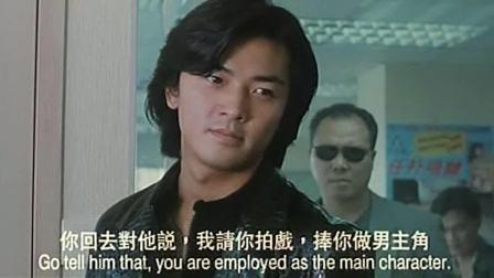 古惑仔之人在江湖: 一直觉得    靓坤其实对陈浩南不错