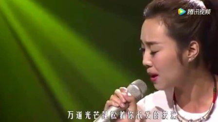 《中国好声音》那英不喜欢刀郎, 云朵一首歌直接让那英明白!