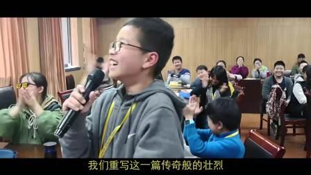超脑力高效学习法-金陵中学集训营