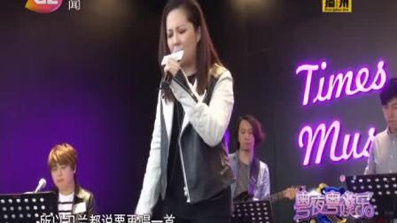 卫兰祝福黎明荣升爸爸 粤夜粤娱乐20180323