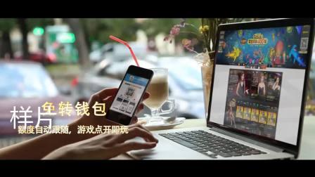 博都宣传广告视频