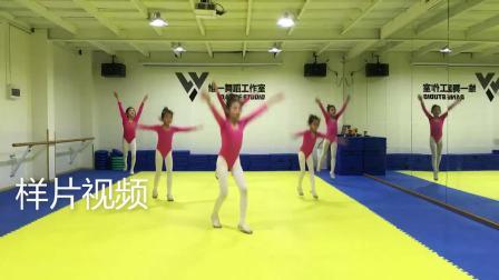 舞蹈宣传视频