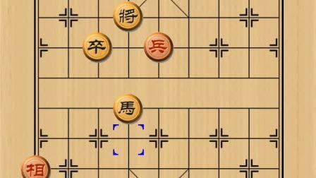 象棋小残棋