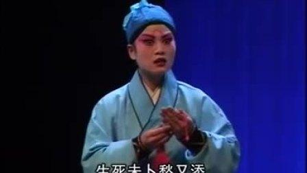 晋剧《买油郎与花魁女》裴静卫 王春梅