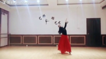 古典舞蕃社姑娘