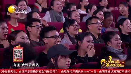赵本山 宋小宝 赵四 小品《中奖了》