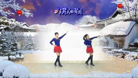 九真广场舞原创《又见雪花飘》