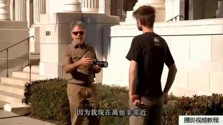 单反相机使用教程视频