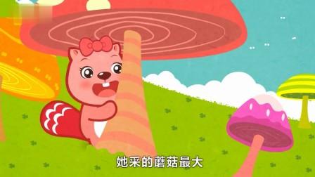 《采蘑菇的小姑娘》贝瓦儿歌