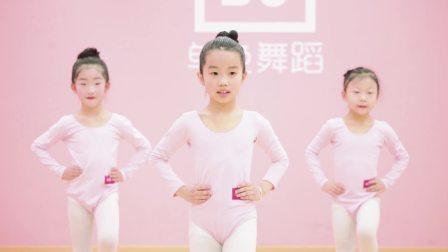 单色舞蹈少儿中国舞基础培训到进阶专业教学 3岁半开始学习 免费试课