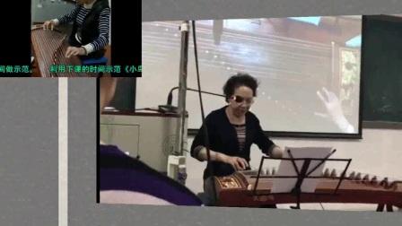 银川市老年大学古筝二班课堂教学《云水禅心》