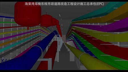 天津市市政工程设计研究院-海棠湾海榆东线市政道路(藤桥西河至海岸大道路口段)改造工程