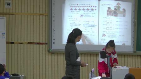 河南省新乡市牧野区新飞大道小学《有余数的除法》代杨峰