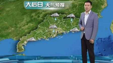 20180408广东卫视天气预报