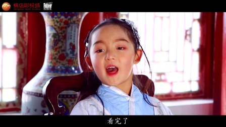 横店秀场偶像儿童影视学院《花千骨》