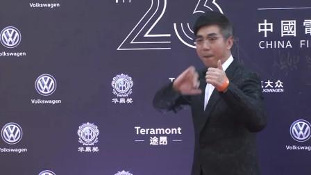 第23届华鼎奖明星红毯秀:范明  180408