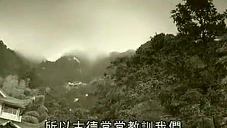 认识佛教_佛教是什么-净空法师精要解说版视频