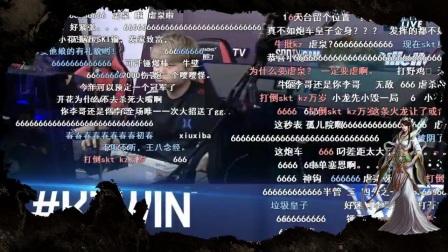 SKT惨遭KT虐杀,小花生梦回S6,一斧子一个SKT小朋友!