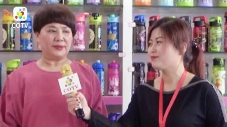 中国网上市场【中网TV、COTV】发布: 浙江博迪进出口有限公司