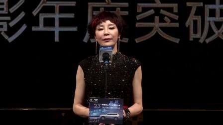第23届华鼎奖颁奖礼 中国电影年度突破演员奖 古力娜扎 180408
