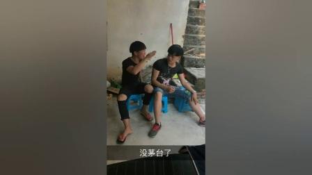 搞笑视频:农村小伙跟朋友套路小偷,真是太搞笑了