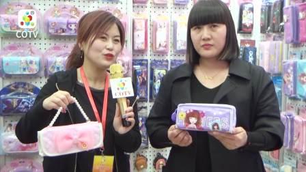 中国网上市场【中网TV、COTV】发布: 义乌商贸城袁笑笑商行