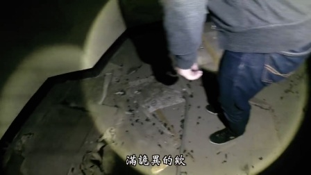 竹北火燒鬼戲院EP1