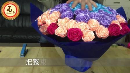 马良工艺旗舰店涴沙纸包装
