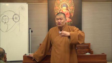 20160610_023_中道佛學會 攝大乘論 第二十三講
