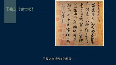 黄简讲书法:四级课程格式35 尺牍2﹝自学书法﹞