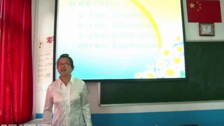 小学语文四年级下册《渔歌子》说课视频,张娟,全国中小学信息技术与数字融合优质课大赛