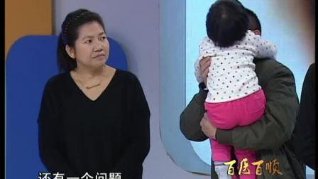 赢来的孩子 迟到的幸福—天津电视台《百医百顺》特别节目