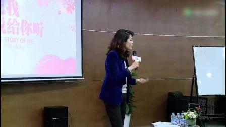 80后复旦女教师授课视频走红 字字珠玑被学生奉为灵魂导师.