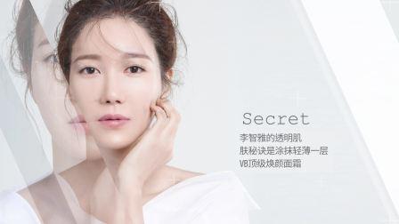 娜薇丝顶级焕颜面霜,揭晓李智雅的美白秘密!
