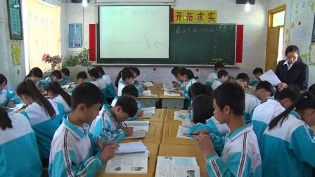 初中生物人教版七下《4.4  输血与血型》贵州杨丽娟