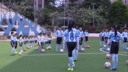 小学体育人教版三四年级《7.发展足球活动能力的练习与游戏》广西李枫