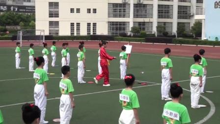 小學體育人教版五六年級《1.震腳架打》江西郭珊