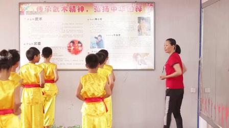 小学体育人教版五六年级《2.蹬踢架打》安徽陈红玲