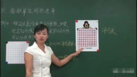 小学六年级数学奥数题及答案 小学语文下册 家教辅导