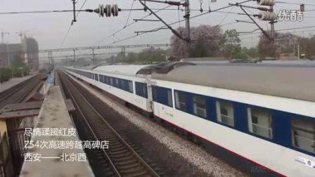 《速度与激情》北京广25T极限速度全缉——上行直特其余25T篇