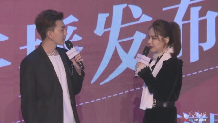 《北京上海女子图鉴》发布会:戚薇张子贤嗨跳海草舞 刘畅尴尬变魔术