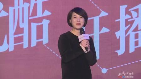 《北京上海女子图鉴》发布会:导演程亮大赞王真儿 称其走路十分优雅