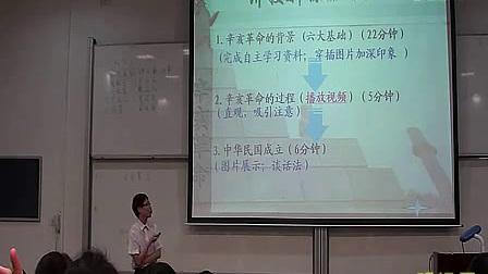 高中历史说课《启蒙运动》【刘铭豪】(华南师大历史第五届高中历史说课比赛)