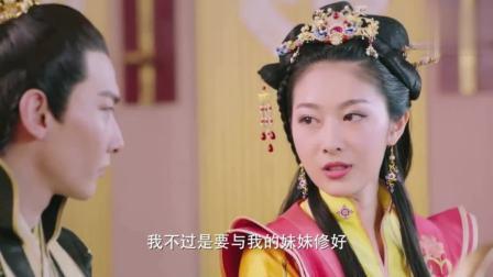 《双世宠妃》墨连城实力护妻, 让曲盼儿当众出丑