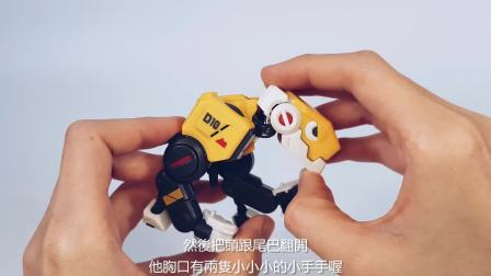 Beast box 猛獸匣 D10_DIO_超萌的吉祥物黃色恐龍
