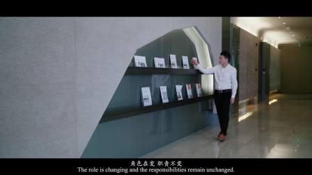深圳市注册会计师协会行业宣传片(中英字幕版)