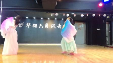 成人没有一点基础可以学舞蹈吗中国舞 《芙蓉雨》古典舞中国舞扇子舞 常州六月风舞蹈